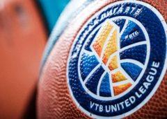 VTB liga predstavila proračune pretekle sezone